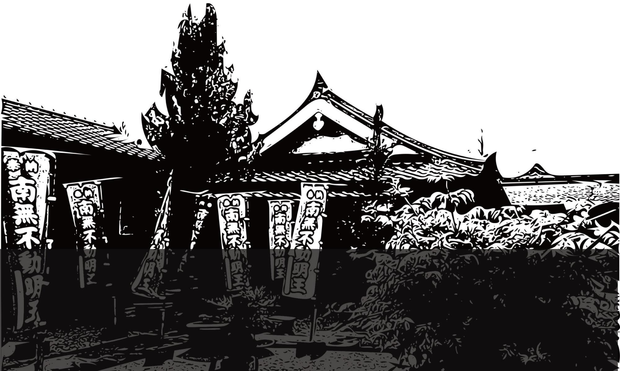 zensyouji